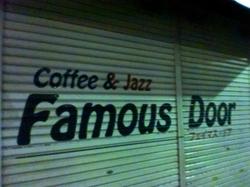 Famousdoor