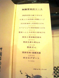 20120210_12