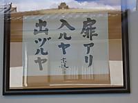 Img_7173_2