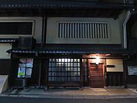 Img_8633