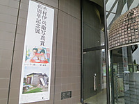 Img_1395_2