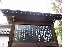 Img_4373