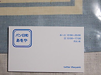 P2167069