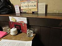 Img_6474_3
