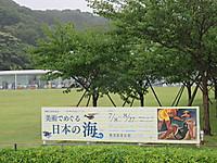 Img_7948
