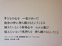 Img_4190
